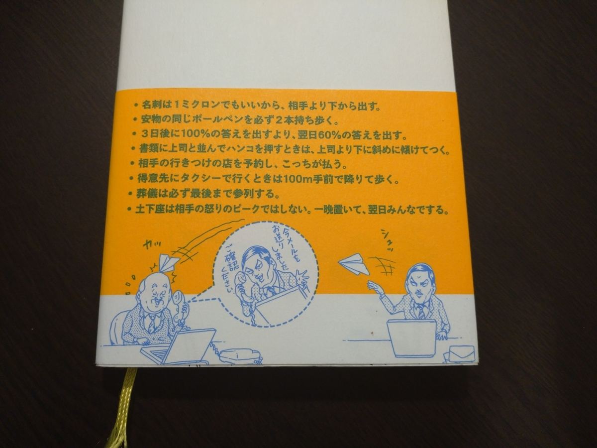 f:id:Taichi_Sasaki:20210117220319j:plain
