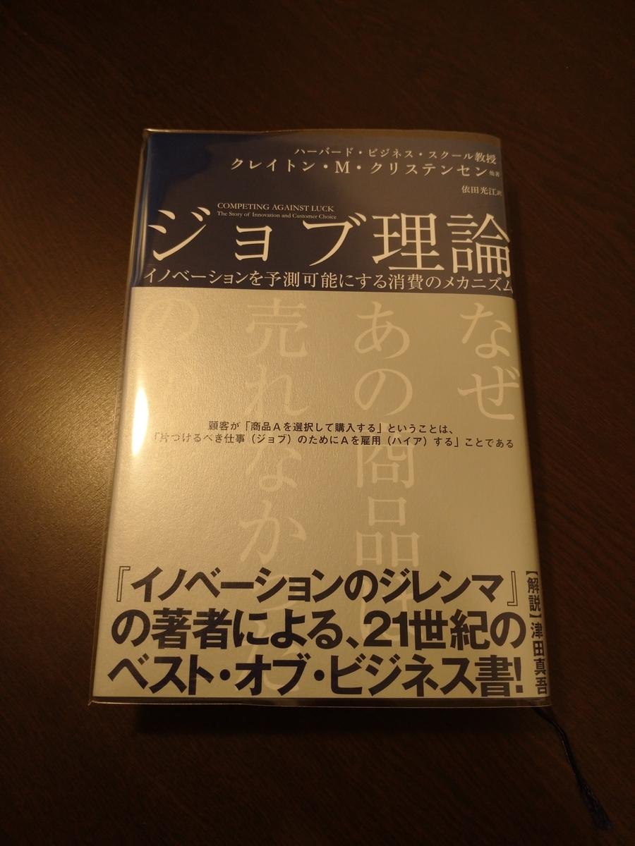 f:id:Taichi_Sasaki:20210131072616j:plain