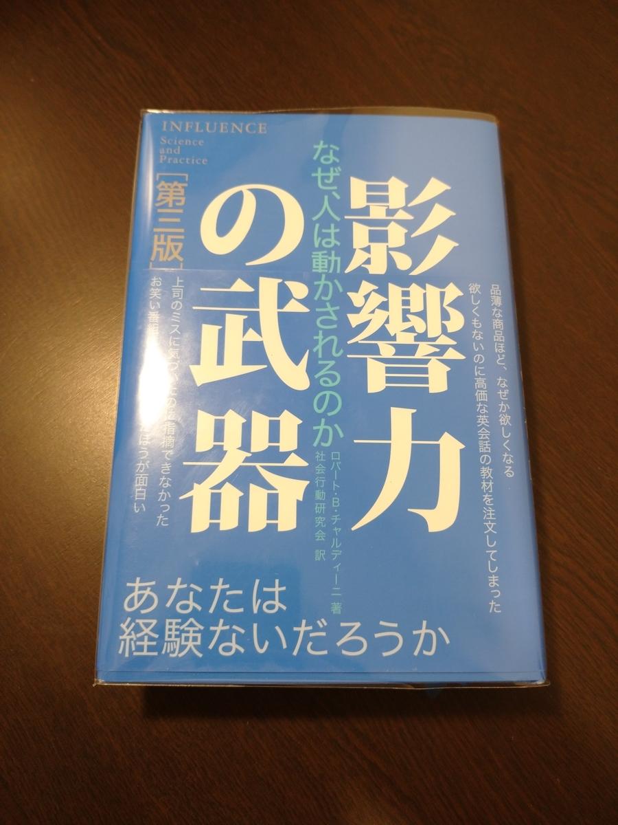 f:id:Taichi_Sasaki:20210131163717j:plain