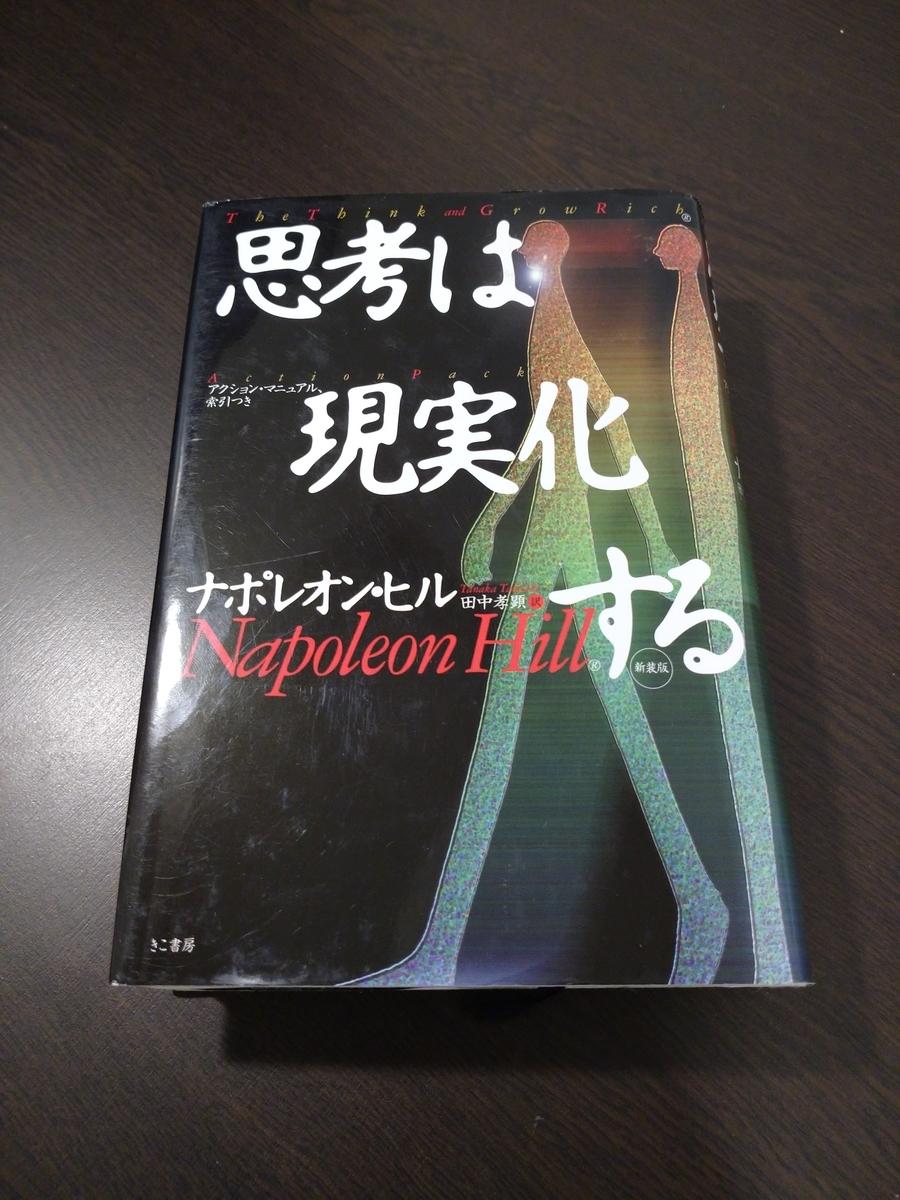 f:id:Taichi_Sasaki:20210131173209j:plain