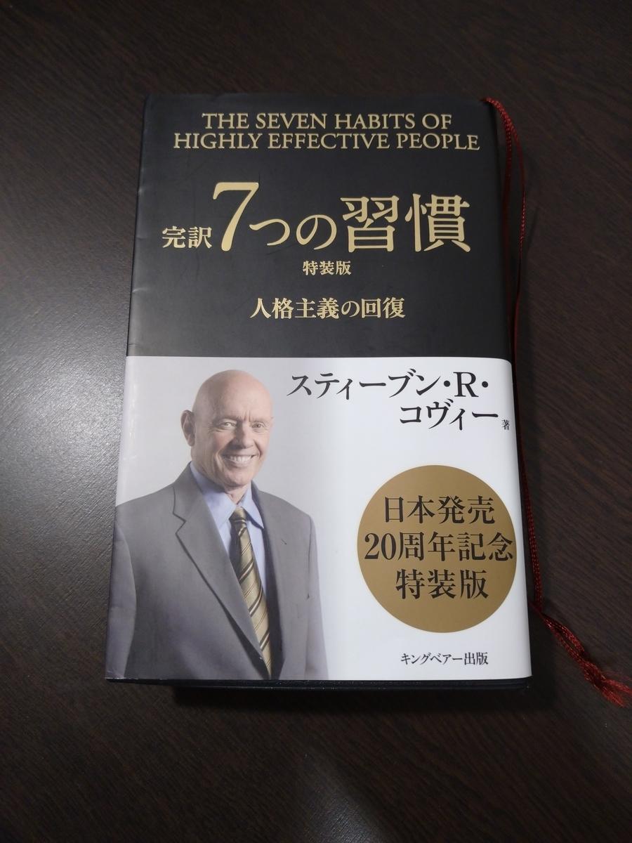 f:id:Taichi_Sasaki:20210131204150j:plain
