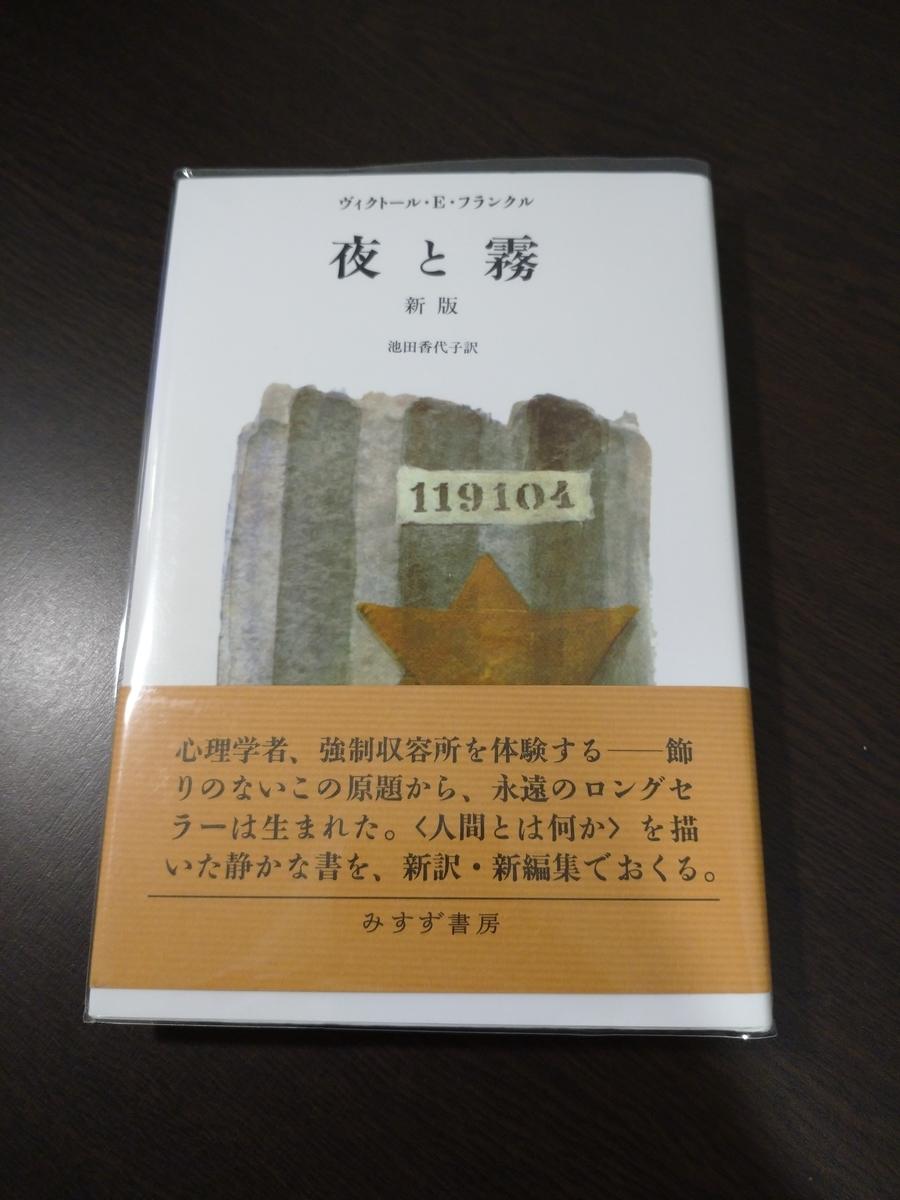 f:id:Taichi_Sasaki:20210131204734j:plain