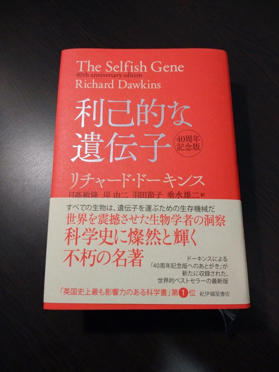 f:id:Taichi_Sasaki:20210131204756j:plain