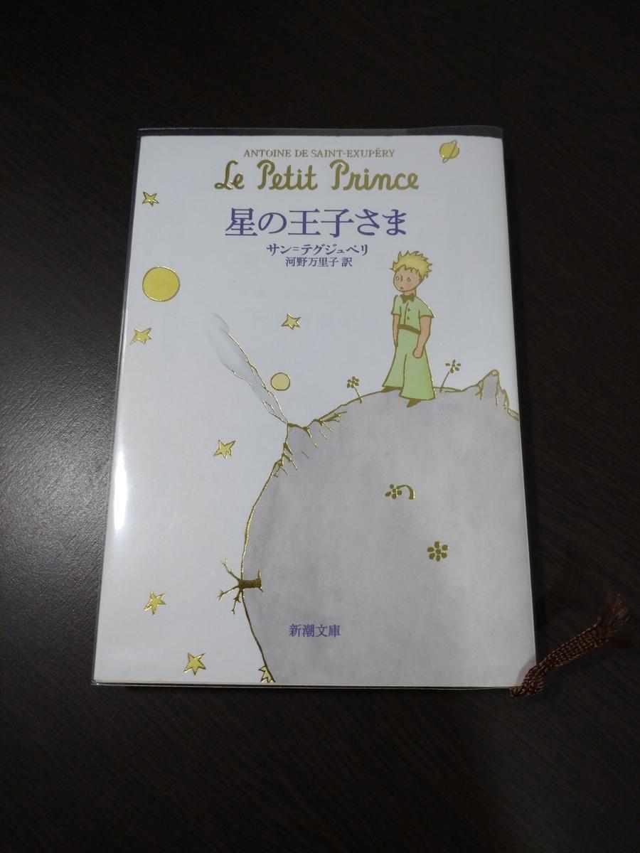 f:id:Taichi_Sasaki:20210131204911j:plain