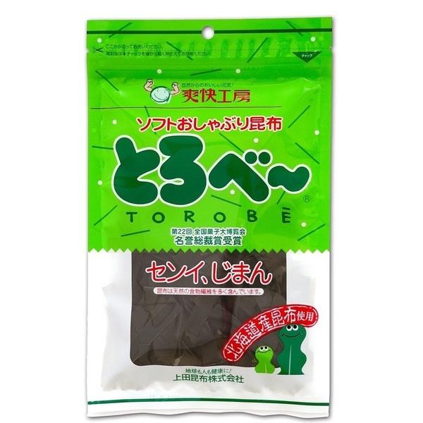 f:id:Taichi_Sasaki:20210214113531j:plain