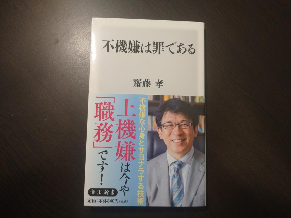 f:id:Taichi_Sasaki:20210221185557j:plain