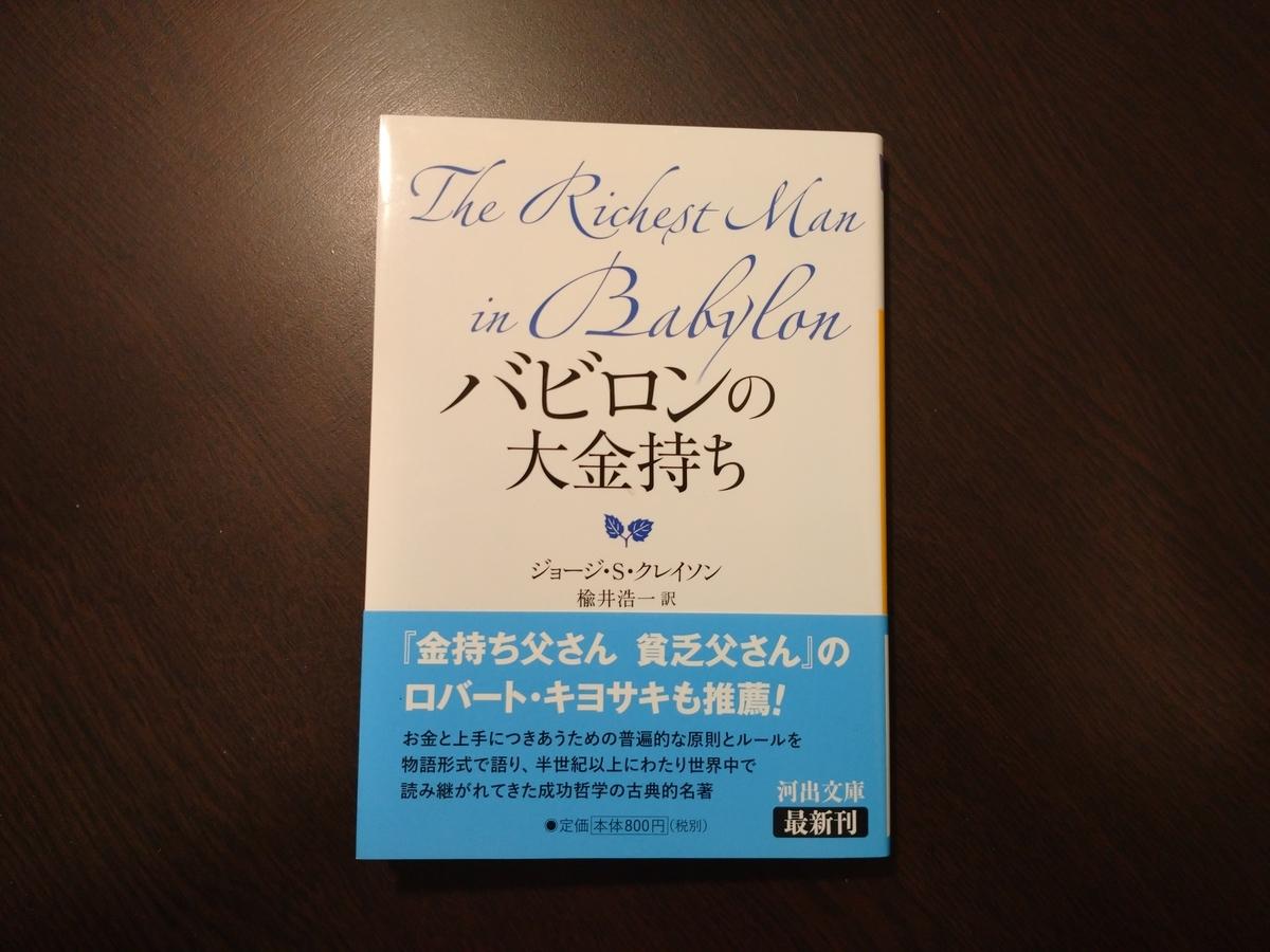 f:id:Taichi_Sasaki:20210228033231j:plain