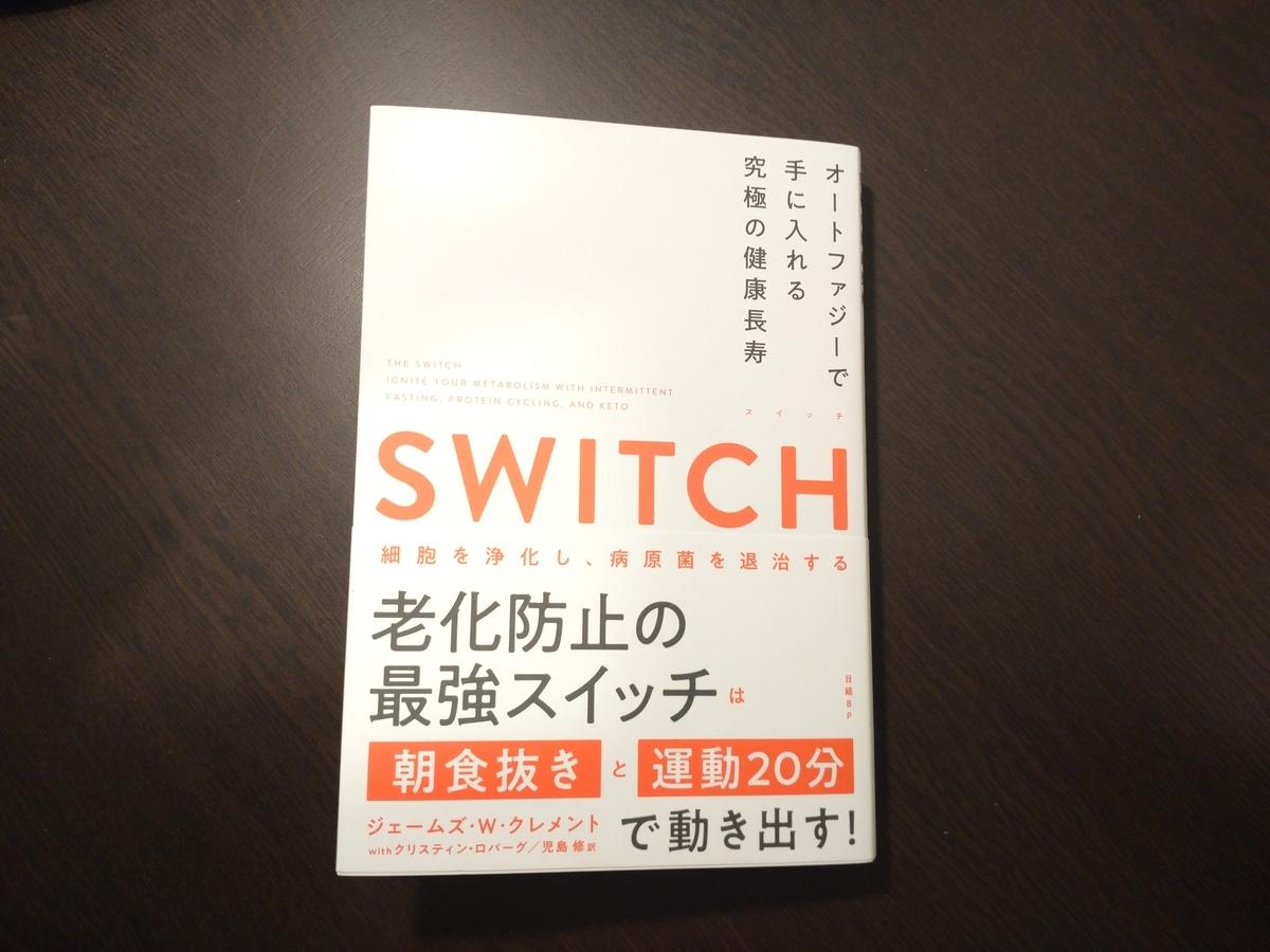 f:id:Taichi_Sasaki:20210307052003j:plain
