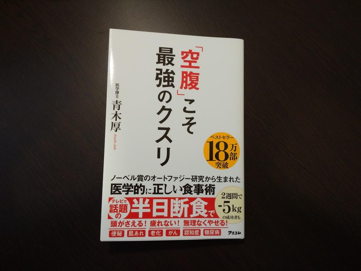 f:id:Taichi_Sasaki:20210307164018j:plain
