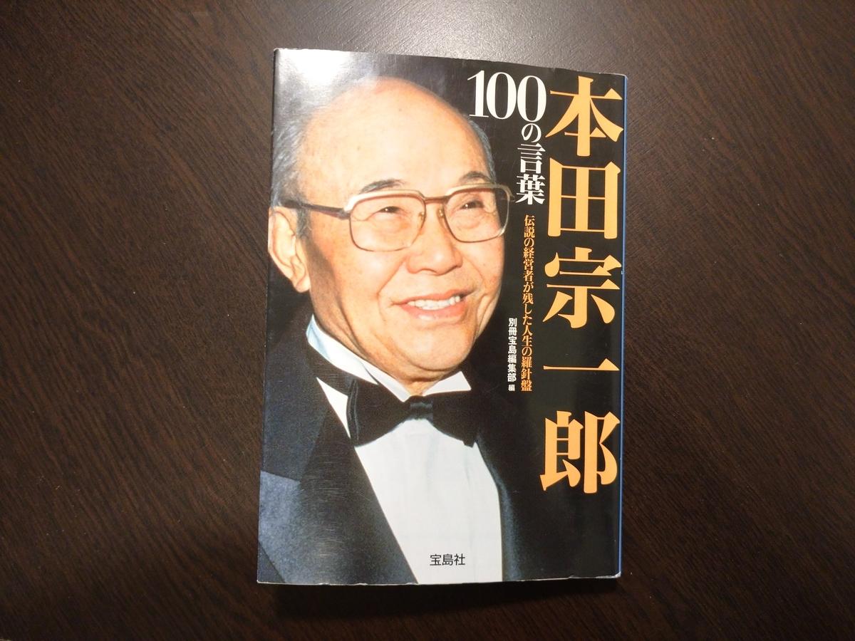 f:id:Taichi_Sasaki:20210310031849j:plain