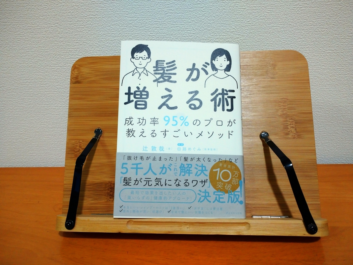 f:id:Taichi_Sasaki:20210908180451j:plain
