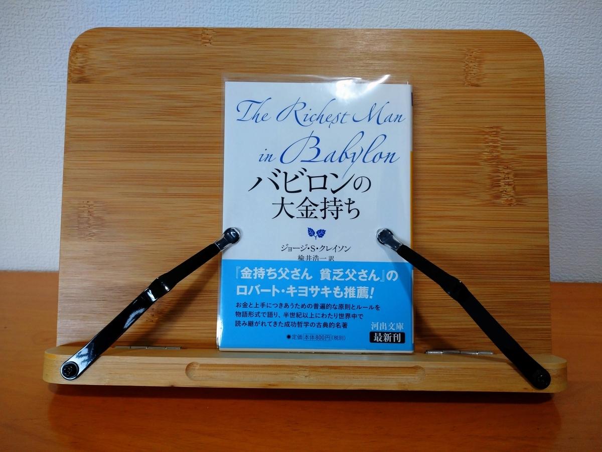 f:id:Taichi_Sasaki:20210915092320j:plain