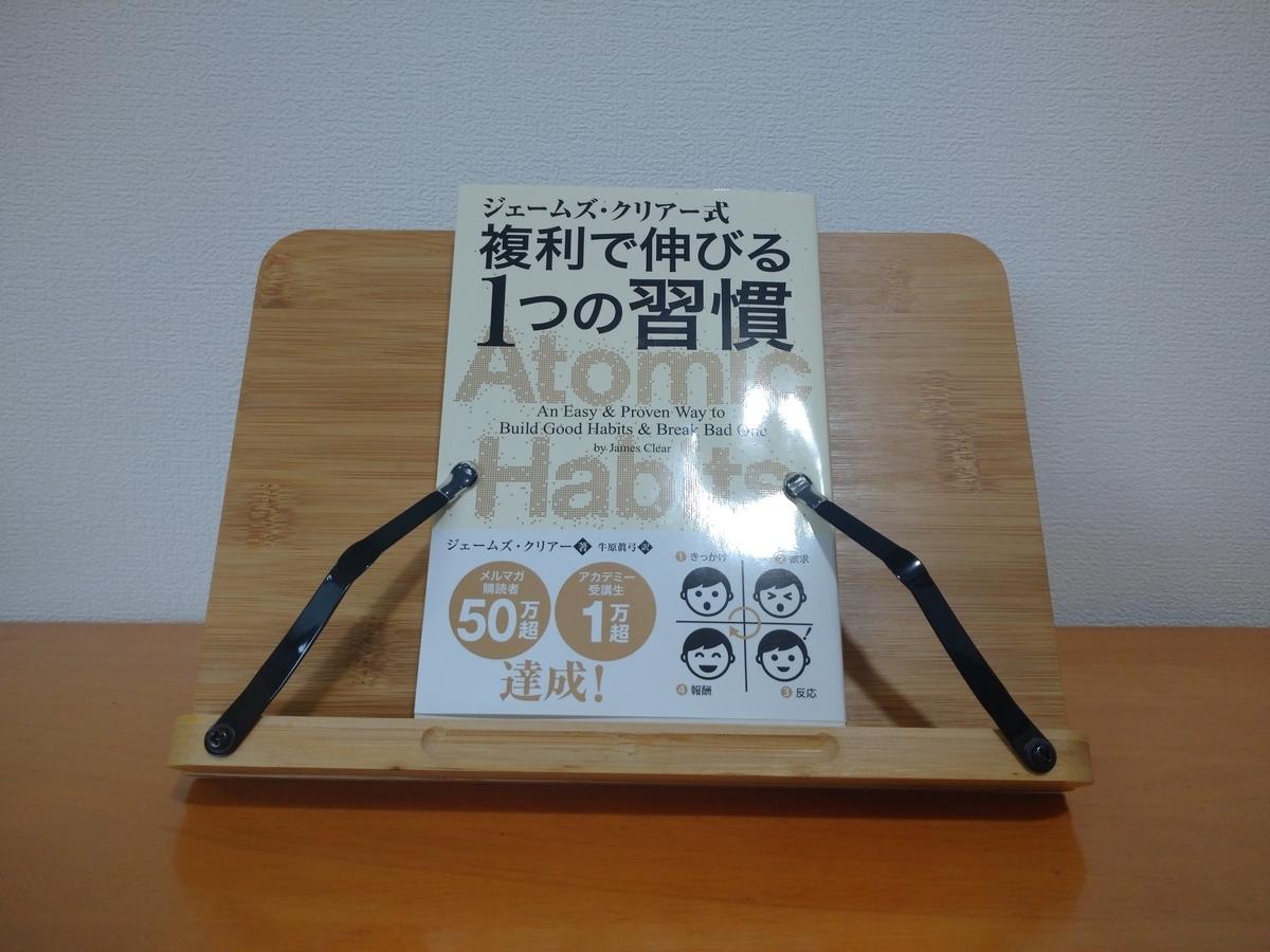 f:id:Taichi_Sasaki:20210922110912j:plain