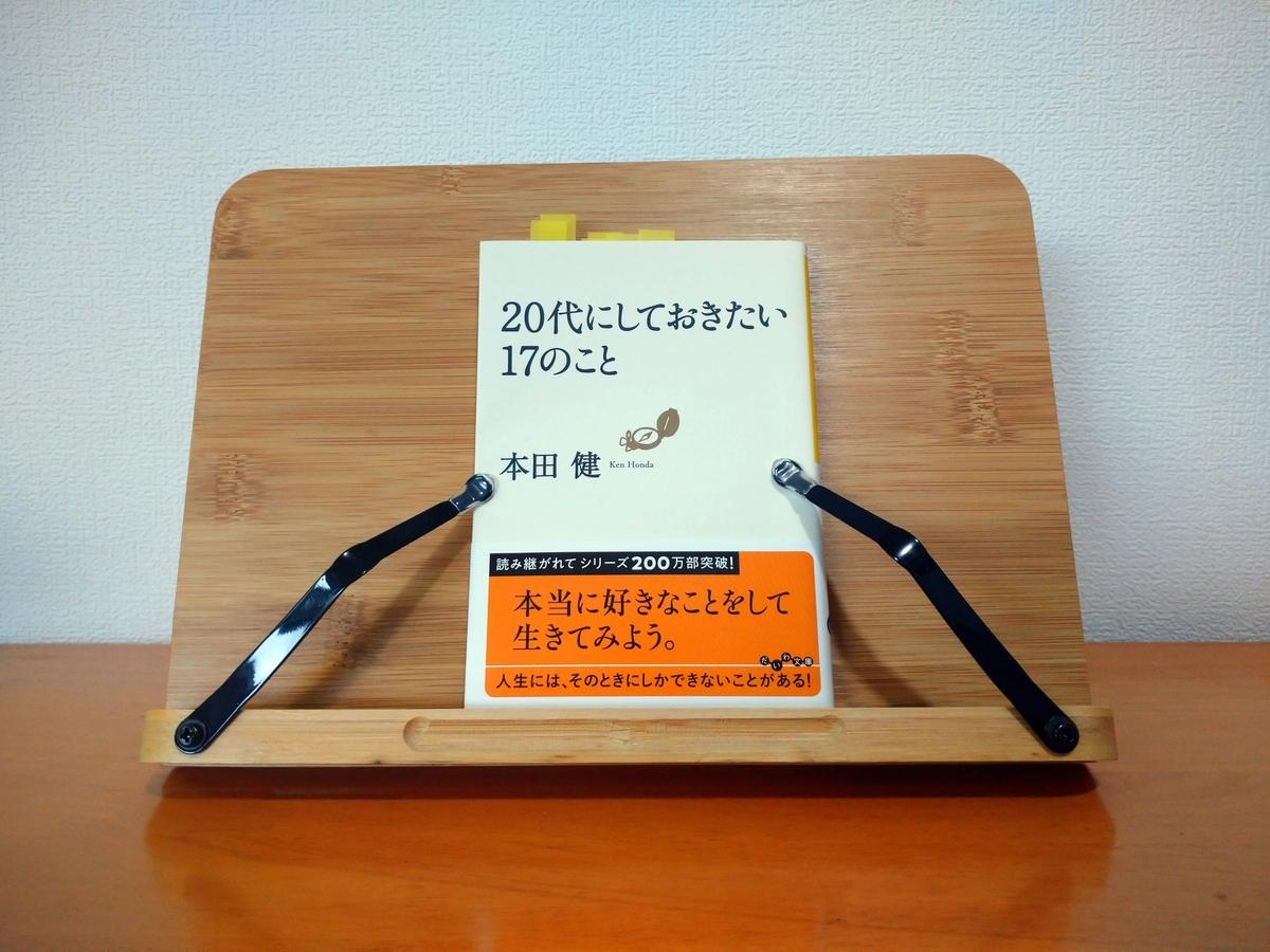 f:id:Taichi_Sasaki:20210922131204j:plain
