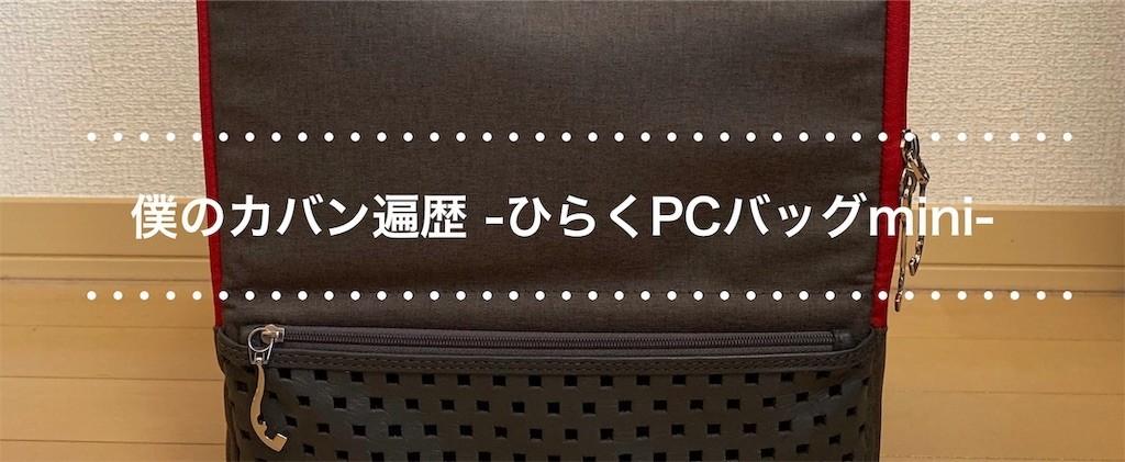 f:id:Taichiro:20190117084124j:image