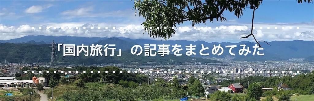 f:id:Taichiro:20190119074109j:image