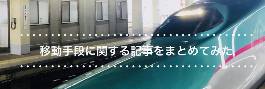 f:id:Taichiro:20190120230015j:plain