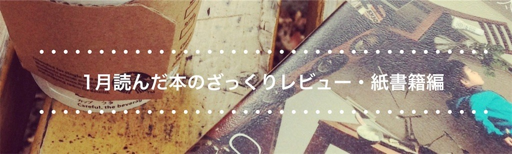 f:id:Taichiro:20190201222556j:image