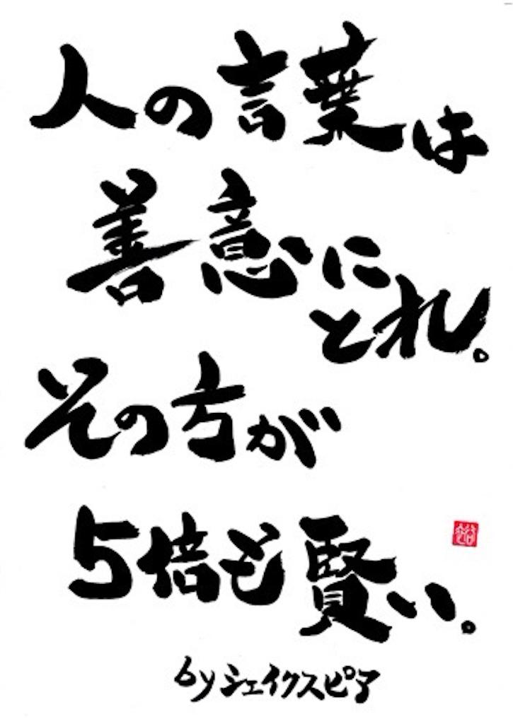 f:id:TaijuMatsushita:20160925224022j:image