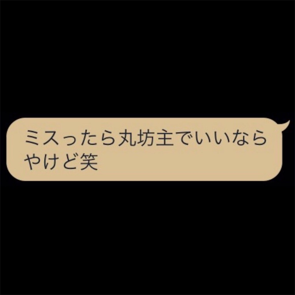 f:id:TaijuMatsushita:20170128004837j:image
