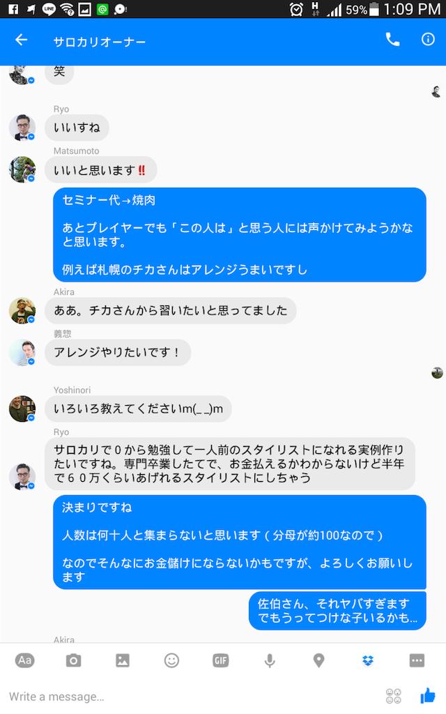 f:id:TaijuMatsushita:20170202044640p:image