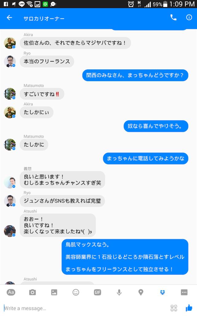 f:id:TaijuMatsushita:20170202044845p:image