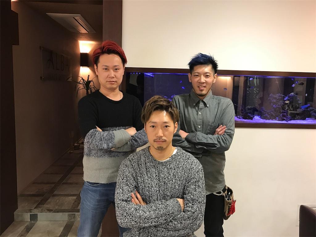 f:id:TaijuMatsushita:20170209004043j:image