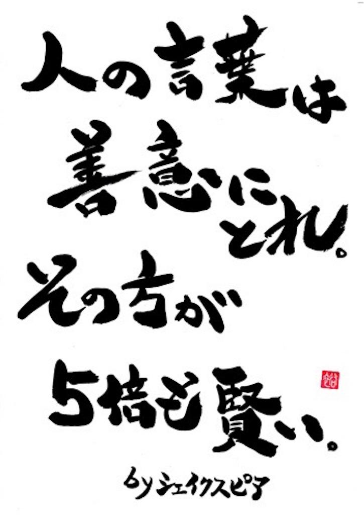 f:id:TaijuMatsushita:20170309035117j:image