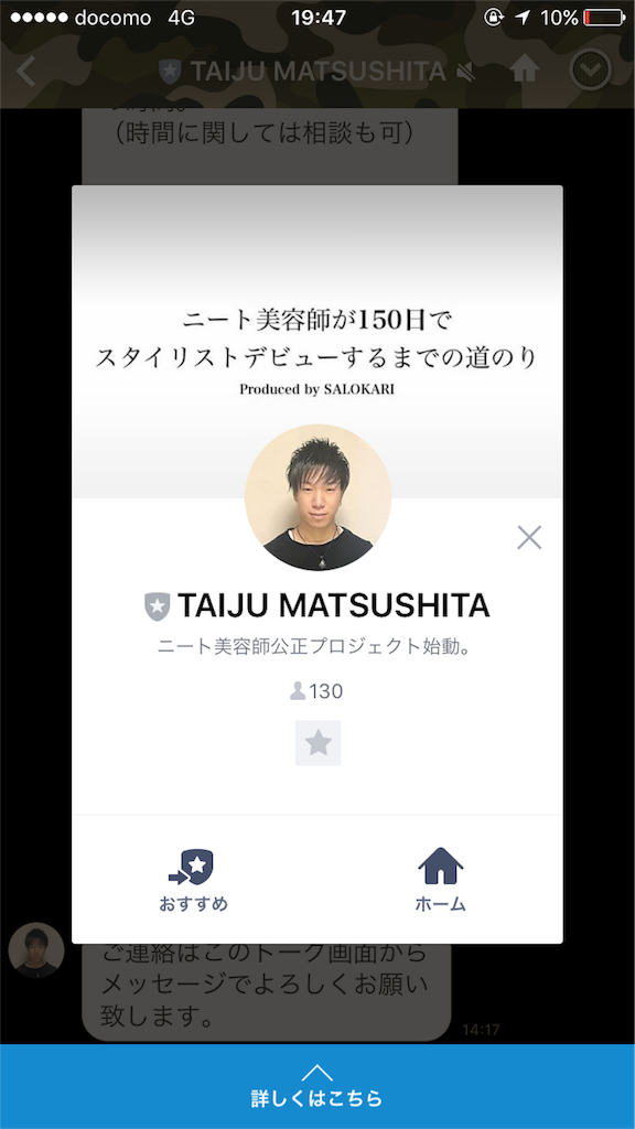 f:id:TaijuMatsushita:20170620194823p:image