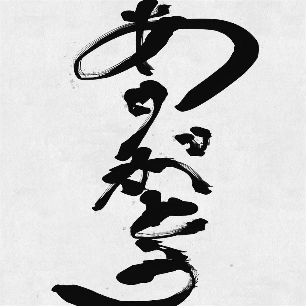 f:id:TaijuMatsushita:20170624173403j:image