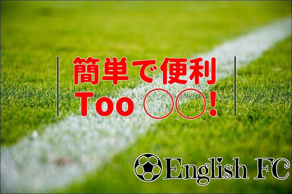 f:id:Taipiii:20190217141321j:plain