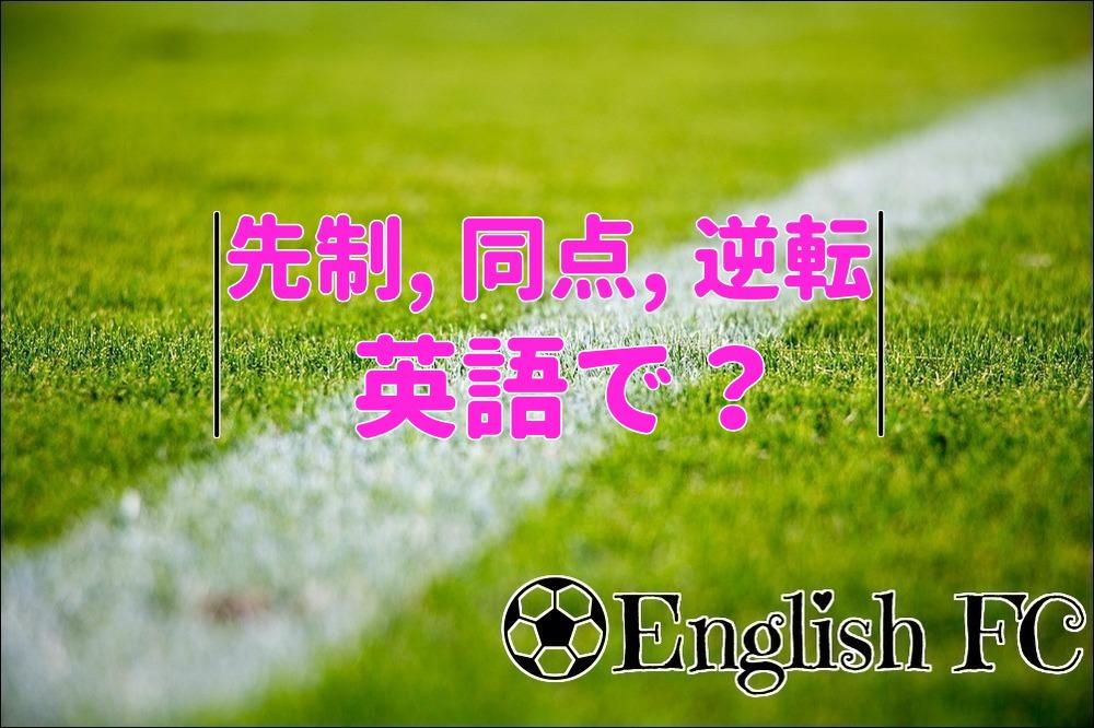 f:id:Taipiii:20190218032016j:plain