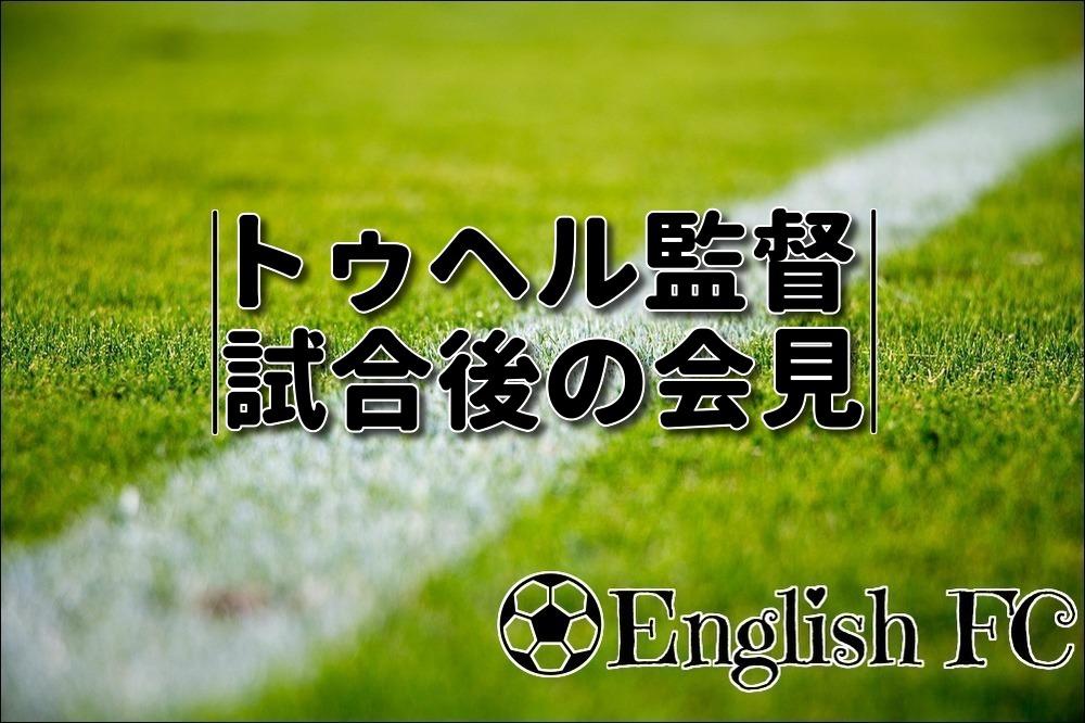 f:id:Taipiii:20190308001626j:plain