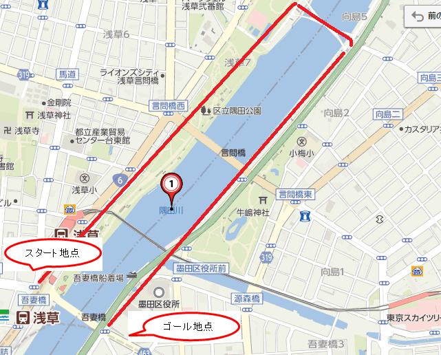 隅田川 お花見 地図