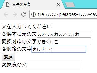 f:id:Tairax:20180806163308p:plain