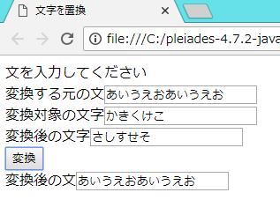 f:id:Tairax:20180806164154p:plain