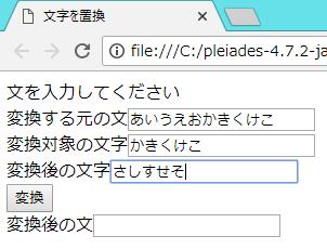f:id:Tairax:20180806164414p:plain