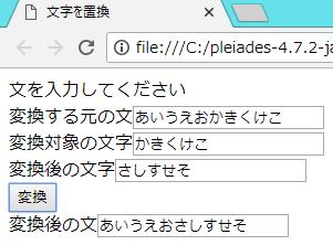 f:id:Tairax:20180806164600p:plain