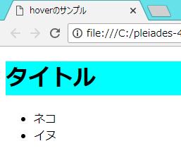 f:id:Tairax:20180825162407p:plain