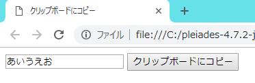 f:id:Tairax:20181201104948p:plain
