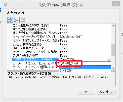 f:id:Tairax:20190401235248p:plain