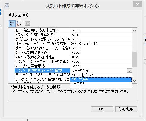 f:id:Tairax:20190401235857p:plain