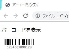 f:id:Tairax:20190717084543p:plain