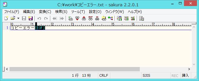 f:id:Tairax:20190810132606p:plain