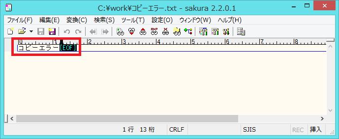 f:id:Tairax:20190810134114p:plain