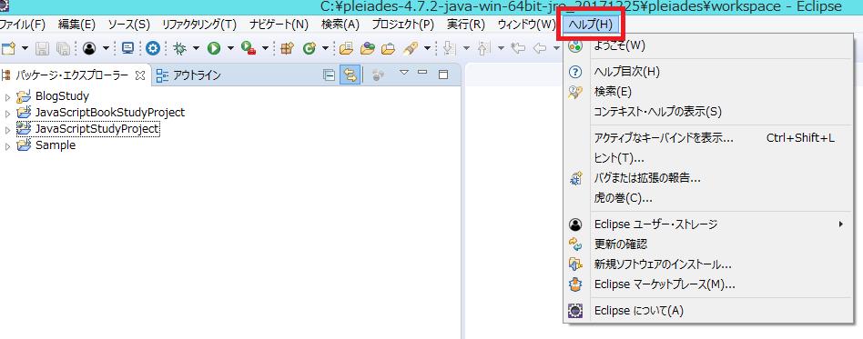 f:id:Tairax:20200205150111p:plain