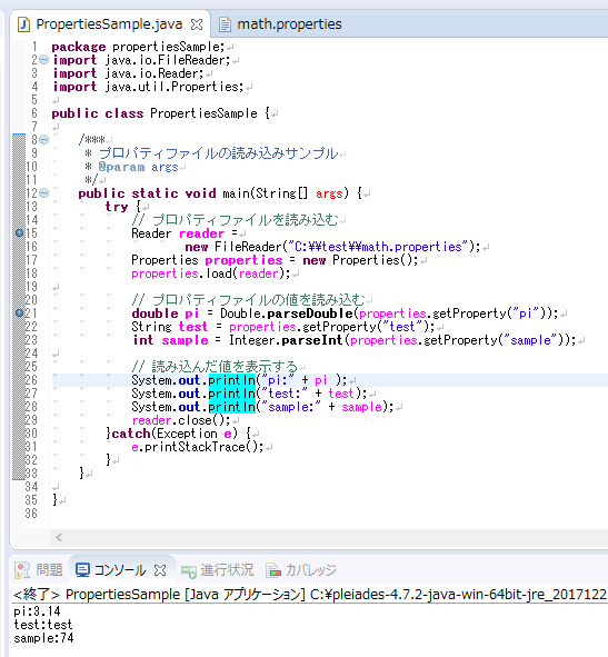 f:id:Tairax:20200212145608p:plain