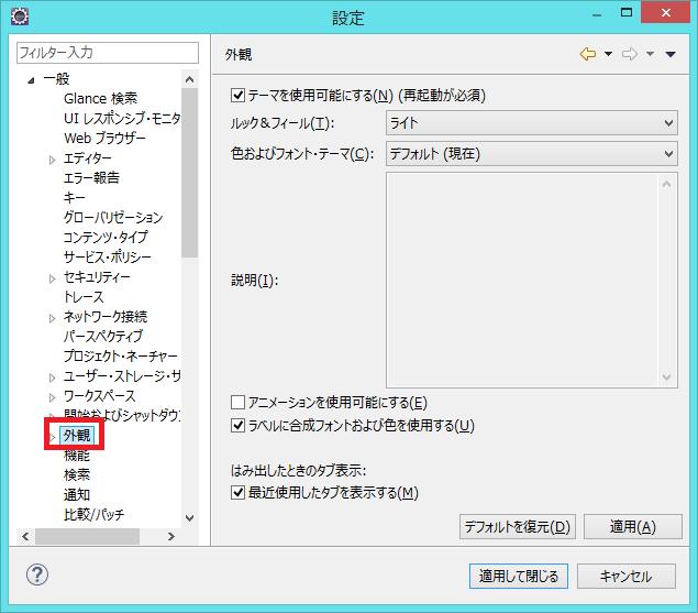 f:id:Tairax:20200218114437p:plain