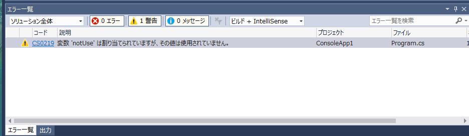f:id:Tairax:20200305180855p:plain