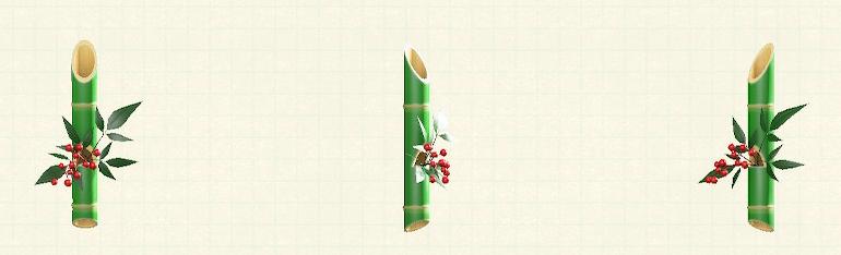 あつ森の竹の一輪挿しのリメイク青竹パターン